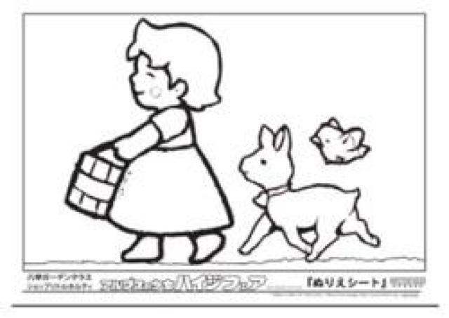 8月12日はハイジの日!「アルプスの少女ハイジフェアin六甲山」