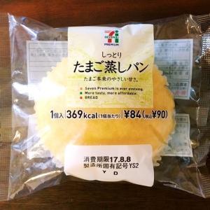【魅惑の食べ物】「たまご蒸しパン」のアレンジレシピが裏切らない