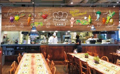 「キユーピーカフェ」が帰ってくる! 渋谷に1か月だけオープン
