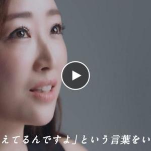 「胸にじーんときた広告動画は初めて」... 神崎恵のインタビュー動画が反響