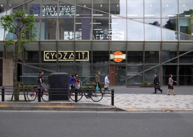 魅力再発見! 餃子をオシャレに楽しむ専門店、赤坂に誕生