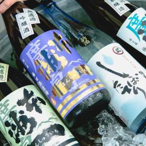 渋谷で日本酒イベント開催! 3000円で100種以上飲み比べできちゃう