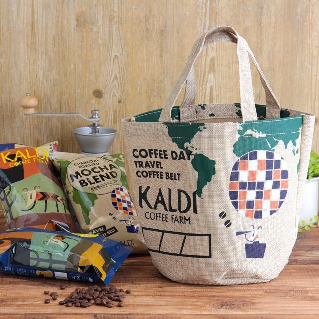 カルディからお得セット登場! 豆3種がセットになった「コーヒーの日バッグ」