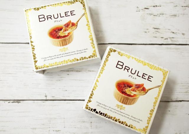 再販待ちきれない! 話題のブリュレアイス「BRULEE」もうすぐ復活!