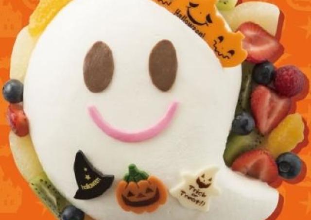 可愛いオバケ、いただきます! ホテル大阪ベイタワーにハロウィーン限定ケーキ