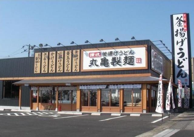 丸亀製麺の1000円分クーポンもらえる! アプリダウンロードした全員に配布中