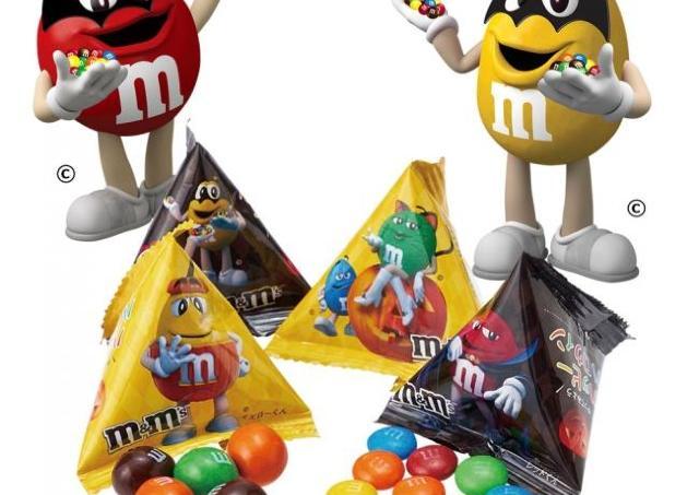 タダで「M&M'S」がもらえる! PLAZAで気軽なハロウィーンイベント