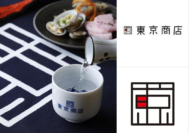 日本酒20種飲み放題が1500円! コスパ最高な地酒イベント発見