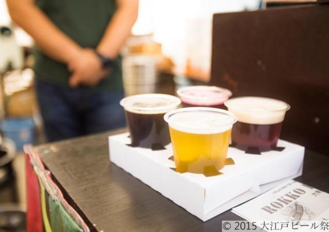 1杯300円から飲めちゃう! 200種集まる「大江戸ビール祭り」