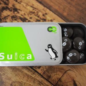 いくらなんでも可愛すぎるよ... Suicaのペンギンチョコ、どこに行けば買える?