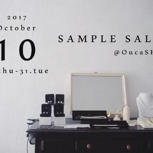 「Ouca」がサンプルセール 心躍るアクセサリーがお買い得に!