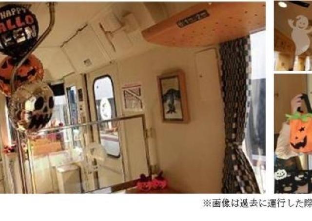 京都丹後鉄道がハロウィーン仕様に! 企画盛りだくさんの特別列車