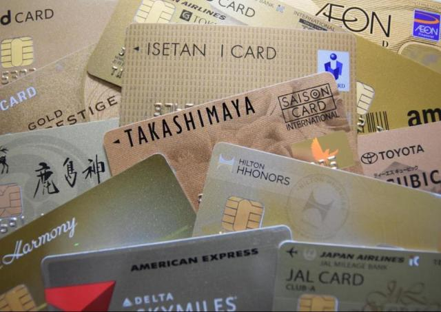 【第90回】年会費2000円以内のゴールドカードを使いこなせ!