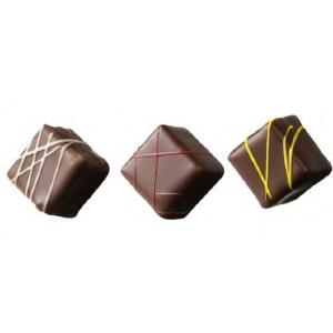 「ラ・メゾン・デュ・ショコラ」 来店者全員にショコラ無料配布