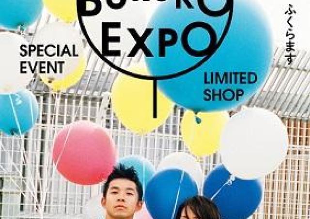 お得なセールも実施! 秋の池袋パルコで「BUKURO EXPO」