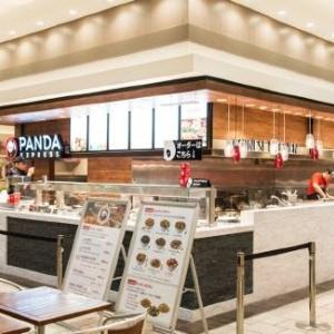 アメリカ発の中華料理屋「パンダ エクスプレス」 2日間ドリンク無料提供