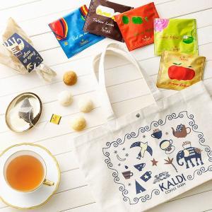 売り切れ必至! カルディから数量限定の「紅茶の日バッグ」登場