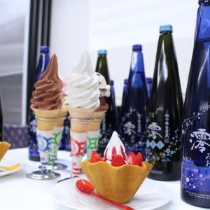 SNSで話題のアレンジレシピ「澪×アイス」 最高に合うアイスのフレーバーは...?