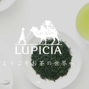 ルピシア恒例「お茶の福袋」が今年も登場!  中身は定価の2倍相当