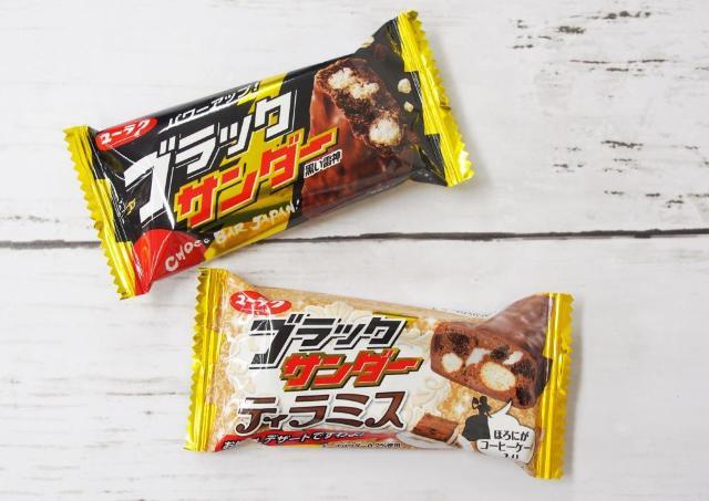 【40円の幸せ】ブラックサンダー「ティラミス味」は、ちゃんとデザートだった・・・!