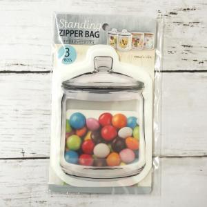 この可愛さはズルい! 100均で買えるデザイン保存袋「ジッパーバッグ」が人気爆発中
