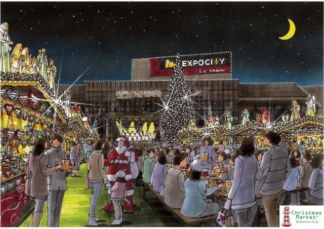 EXPOCITYにクリスマスマーケットがやってくる!限定ラベルビールも登場
