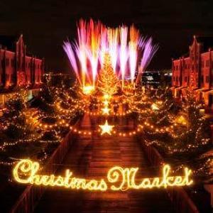 横浜赤レンガ倉庫で恒例クリスマスマーケット 本場ドイツさながらの世界観