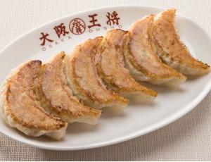 大阪王将が「餃子無料券」配布中! 食べた分だけもらえるぞ