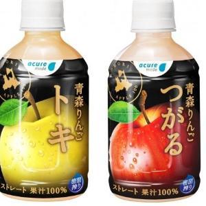 果汁100%のりんごジュースを無料提供! 新宿でサンプリング