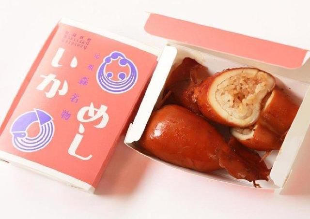 四国初上陸! 年末年始の食卓を美味しい北海道グルメでおもてなし