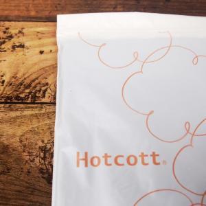 話題の冬インナー「ホットコット」、ウワサどおり着心地最高だった...!