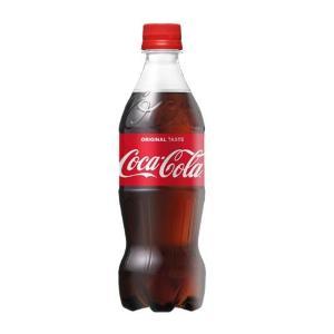 1日で約8トンのゴミを収集! コカ・コーラ社の清掃活動がすごい