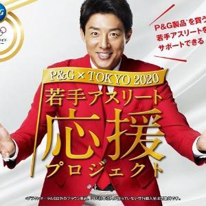 東京オリンピックで羽ばたこう! P&Gが若手アスリートを応援