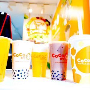 連日行列のタピオカドリンク専門店「CoCo」 第3号店は下北沢に