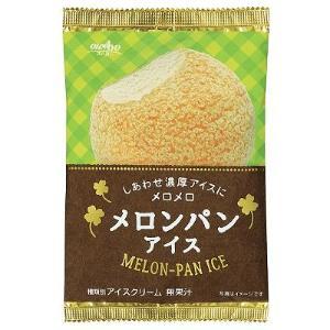 ファミマ限定「メロンパンアイス」爆誕!