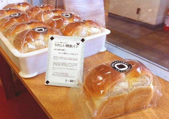 学校で販売 売り切れ必至の高級食パン