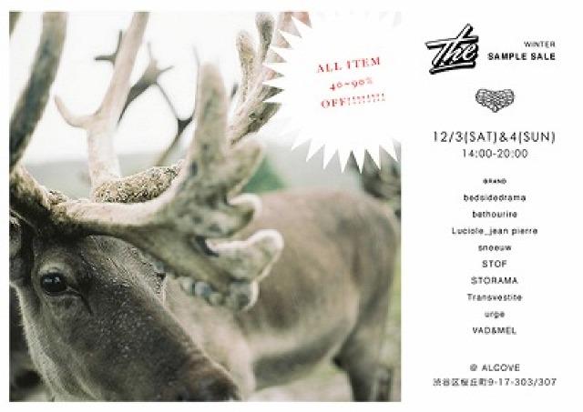 若手デザイナー9ブランド 渋谷で合同セール