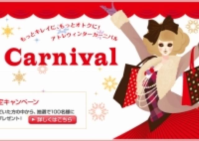 【冬セール】7000円相当のゴディバ福袋、5250円で