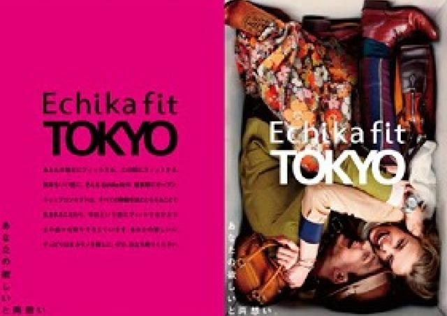 「東京駅チカ」にアローズ、伊東屋など6店舗