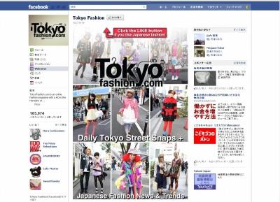 Tokyo Fashion.comのFacebookページ