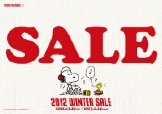 輸入盤も国内盤も大特価 タワーレコード「2012 WINTER SALE」