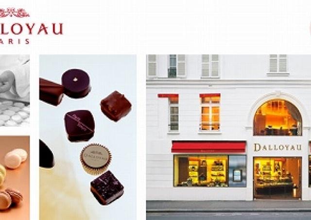 仏美食ブランド「ダロワイヨ」 特別セールに登場