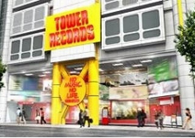 新生・タワレコ渋谷店11月23日誕生 在庫80万枚、スタジオやカフェも併設