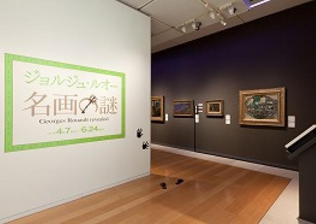 最後の宗教画家・ルオー 名画に隠れた「謎」解く展覧会