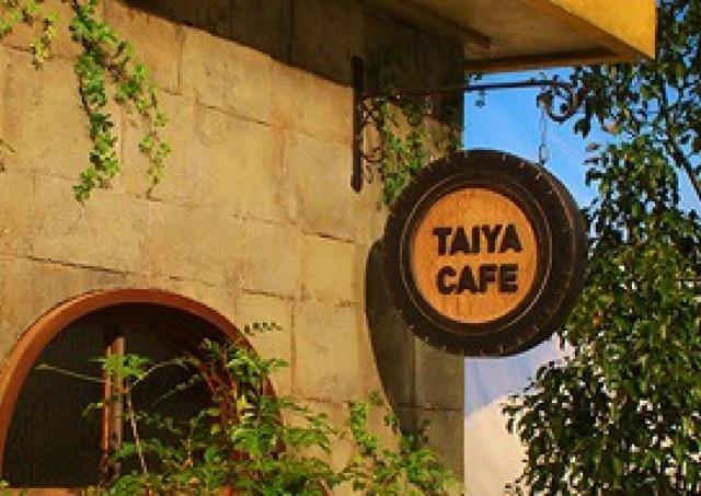長瀬智也&石原さとみ「TAIYA CAFE」リアル店舗がオープン!