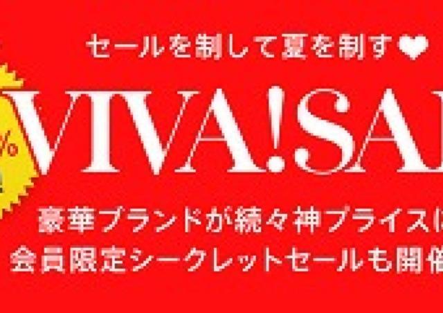 150ブランド以上が参加 最大80%オフの「VIVA!SALE」スタート