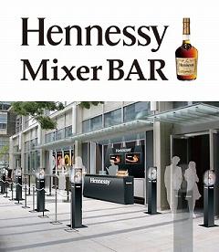 「Hennessy Mixer BAR(ヘネシー ミキサ ーバー)」イメージ