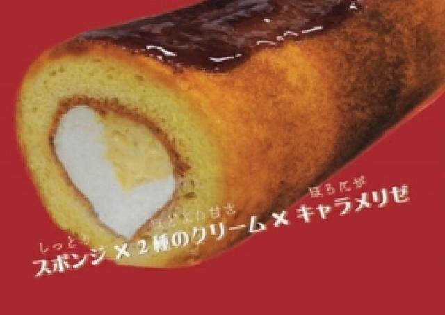 メディアで話題のロールケーキが難波に 「エフェ・宝塚」期間限定でオープン