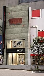 新宿東口にオープンする「リーバイスストア 新宿店」(イメージ)
