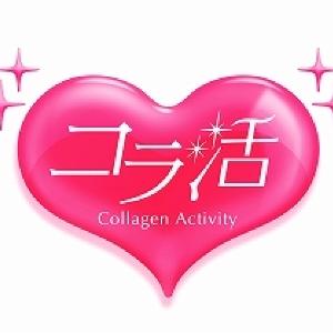 夏で疲れた肌にお疲れさま 都内で受けられる「コラーゲン」回復体験3選